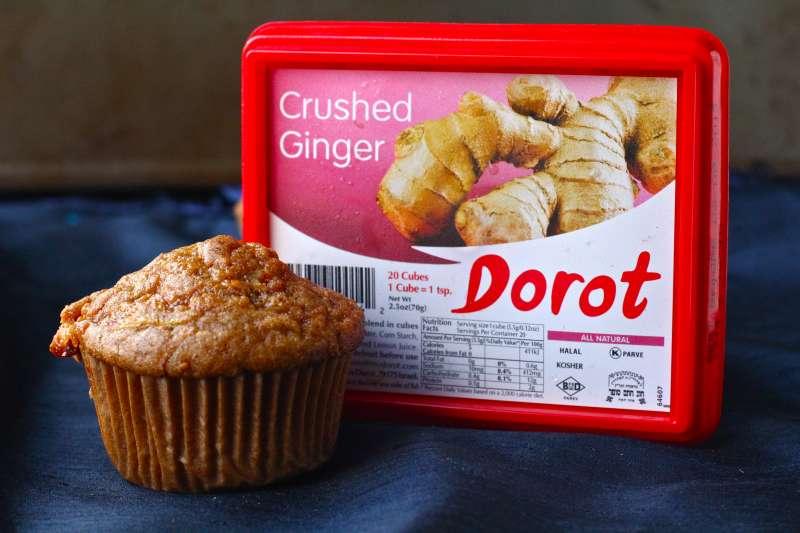 Dorot's frozen ginger